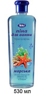 Піна для ванни «Морська» floria
