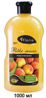 Рідке мило «Персикове»